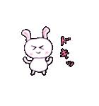 ウサギのウサピョン (日本語版)(個別スタンプ:9)