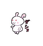 ウサギのウサピョン (日本語版)(個別スタンプ:10)