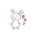 ウサギのウサピョン (日本語版)(個別スタンプ:11)