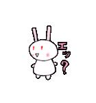 ウサギのウサピョン (日本語版)(個別スタンプ:12)