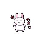 ウサギのウサピョン (日本語版)(個別スタンプ:13)