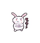 ウサギのウサピョン (日本語版)(個別スタンプ:14)