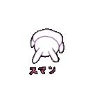 ウサギのウサピョン (日本語版)(個別スタンプ:15)