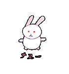 ウサギのウサピョン (日本語版)(個別スタンプ:19)