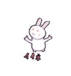 ウサギのウサピョン (日本語版)(個別スタンプ:20)