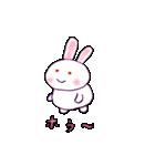 ウサギのウサピョン (日本語版)(個別スタンプ:21)
