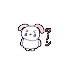 ウサギのウサピョン (日本語版)(個別スタンプ:22)