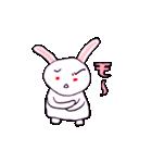 ウサギのウサピョン (日本語版)(個別スタンプ:24)