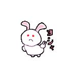 ウサギのウサピョン (日本語版)(個別スタンプ:25)