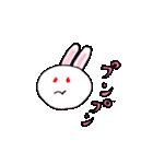 ウサギのウサピョン (日本語版)(個別スタンプ:29)