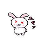 ウサギのウサピョン (日本語版)(個別スタンプ:30)