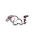 ウサギのウサピョン (日本語版)(個別スタンプ:31)
