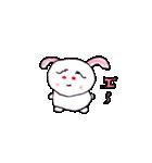 ウサギのウサピョン (日本語版)(個別スタンプ:32)