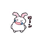ウサギのウサピョン (日本語版)(個別スタンプ:33)
