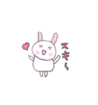 ウサギのウサピョン (日本語版)(個別スタンプ:34)