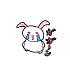 ウサギのウサピョン (日本語版)(個別スタンプ:35)