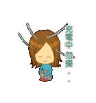 Stupid girl(個別スタンプ:40)