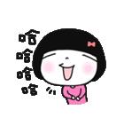 Cute bao sister(個別スタンプ:01)