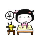 Cute bao sister(個別スタンプ:03)
