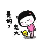 Cute bao sister(個別スタンプ:04)