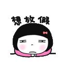 Cute bao sister(個別スタンプ:05)