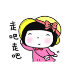 Cute bao sister(個別スタンプ:06)