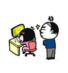 Cute bao sister(個別スタンプ:07)