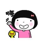 Cute bao sister(個別スタンプ:08)