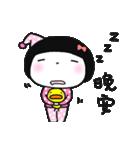 Cute bao sister(個別スタンプ:09)