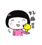 Cute bao sister(個別スタンプ:10)