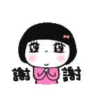 Cute bao sister(個別スタンプ:12)