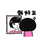 Cute bao sister(個別スタンプ:13)