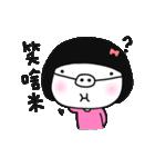 Cute bao sister(個別スタンプ:15)
