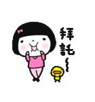 Cute bao sister(個別スタンプ:17)