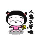 Cute bao sister(個別スタンプ:18)