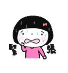 Cute bao sister(個別スタンプ:19)