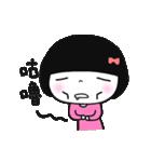 Cute bao sister(個別スタンプ:21)