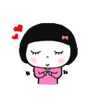 Cute bao sister(個別スタンプ:22)
