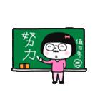 Cute bao sister(個別スタンプ:24)