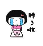 Cute bao sister(個別スタンプ:25)