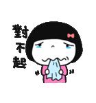 Cute bao sister(個別スタンプ:26)