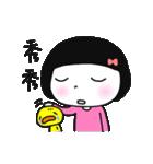 Cute bao sister(個別スタンプ:27)