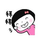 Cute bao sister(個別スタンプ:28)