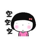 Cute bao sister(個別スタンプ:29)