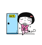 Cute bao sister(個別スタンプ:31)