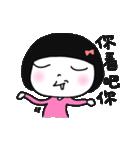 Cute bao sister(個別スタンプ:32)