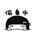 Cute bao sister(個別スタンプ:34)