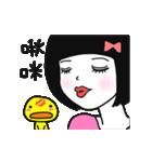 Cute bao sister(個別スタンプ:36)
