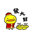 Cute bao sister(個別スタンプ:37)
