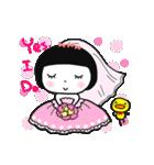 Cute bao sister(個別スタンプ:38)
